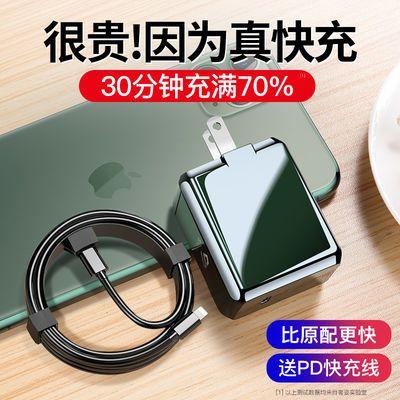 苹果充电器快充PD手机iPhone充电器头11闪充18w充电头快充头套装x