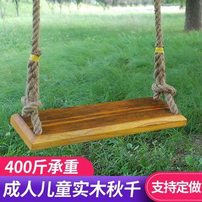 实木户外室内吊椅儿童双人成人宿舍庭院防腐原木悬挂麻绳荡秋千板