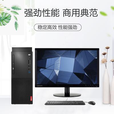 联想台式电脑全套双核四核台式主机主机家用办公台式电脑小主机