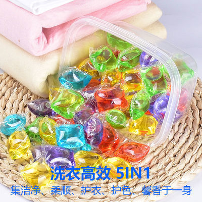 【10-40颗】洗衣凝珠洗衣液芳香超浓缩洗衣珠球持久去污神器杀菌