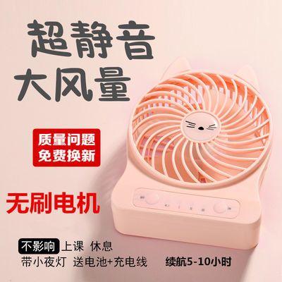 usb小风扇可充电迷你静音便携式随身学生宿舍可爱桌上手持小电扇