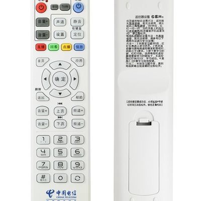 新品特卖中国电信万能遥控器通用IPTV华为中兴烽火天邑创维等电信