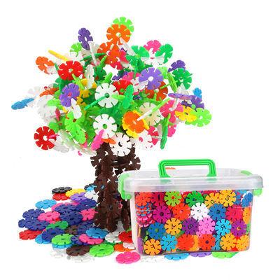 新品特卖雪花片积木拼插儿童大号雪花片玩具幼儿园3-7周岁男女孩