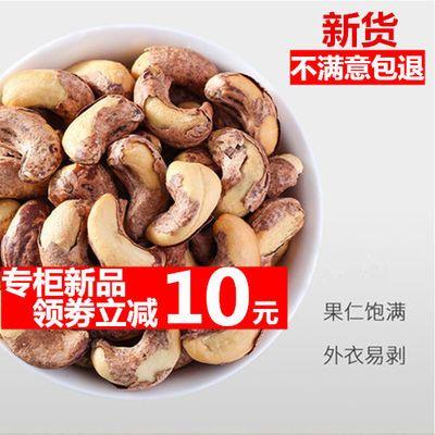 https://t00img.yangkeduo.com/goods/images/2020-04-13/fe49ccb1c6fefc0a60d4b786378d96aa.jpeg