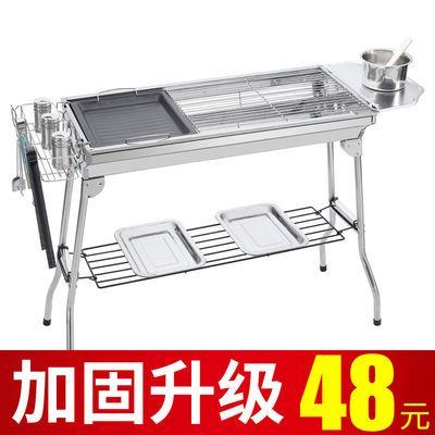不锈钢烧烤炉家用木炭烧烤架全套户外烤肉炉家用碳烤野外烧烤架子