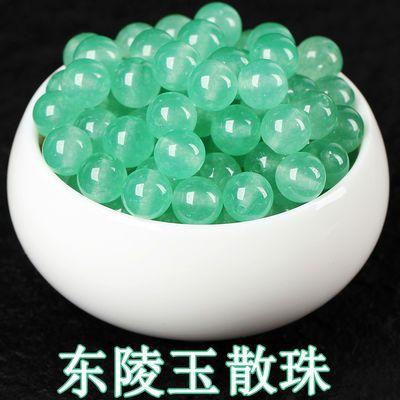 。天然东陵玉散珠子绿色珠子串珠diy水晶手工饰品配件材料整包邮