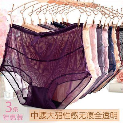 3条装 女士中腰加肥加大码全透明透视性感诱惑网纱蕾丝透气内裤