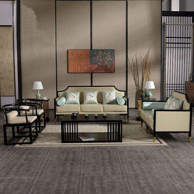 新中式实木沙发组合 影楼样板房现代家具 简约布艺皮沙发现货定制