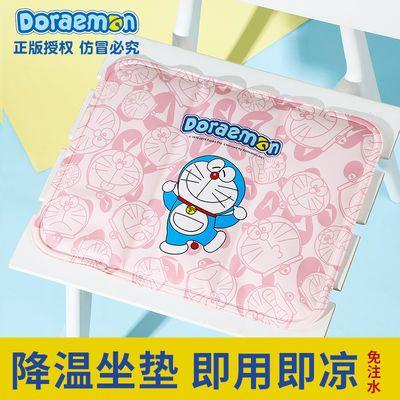 哆啦A梦凝胶冰垫坐垫夏季学生凉垫叮当猫水垫汽车办公室降温椅垫