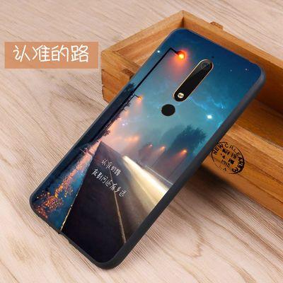 诺基亚6二代手机壳TA-1054保护套2018软硅胶全包边个性防摔磨砂