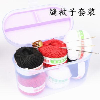 【配5件工具】缝被子线球质优手缝线传统缝被粗线针线被套棉线