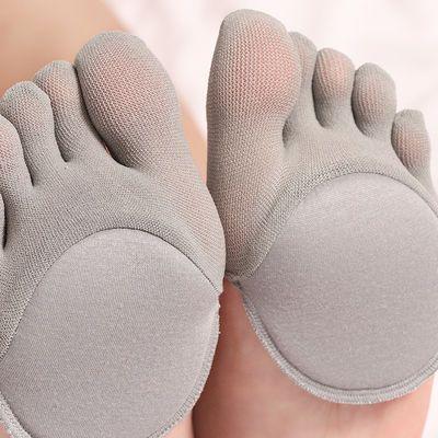 1-2双春夏季五指袜女士半掌袜棉脚垫隐形袜套高跟鞋露脚趾鱼嘴袜