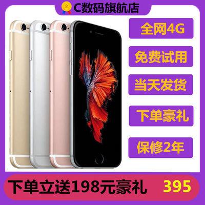 二手苹果6iphone6s/6Plus5.5全网通4G游戏智能大屏幕7代7Plus手机