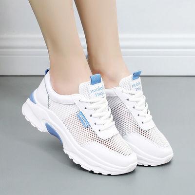 女鞋夏季新款韩版运动鞋女百搭学生小白鞋网鞋跑步鞋休闲板鞋子QW