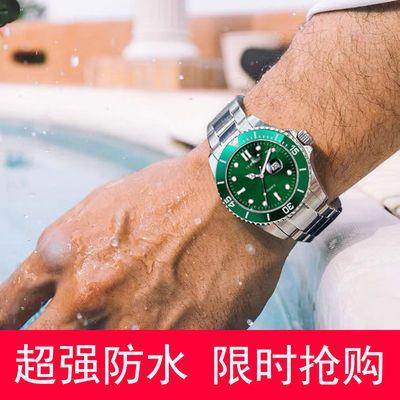 瑞士进口机械表正品绿水鬼男士防水手表时尚潮流夜光商务学生新款