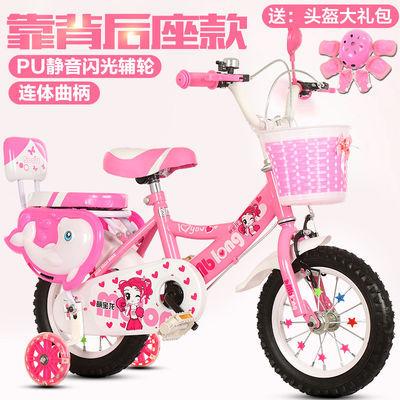 促销新款儿童自行车女孩男孩2-3-6-9小孩车宝宝童车脚踏车自行车