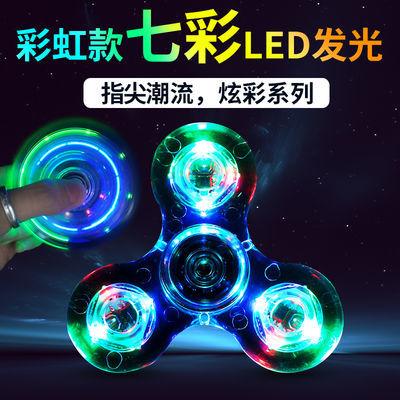 指尖手指陀螺抖音儿童成人发光减压玩具带灯光盗梦空间edc玩具
