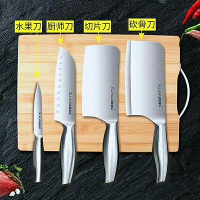 德国进口工艺材质全不锈钢家用家居七件套菜刀组合套装刀具不锈钢