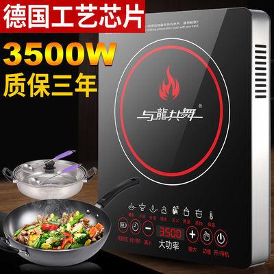 电磁炉家用大功率3500W多功能智能电磁灶商用猛火电池炉正品特价