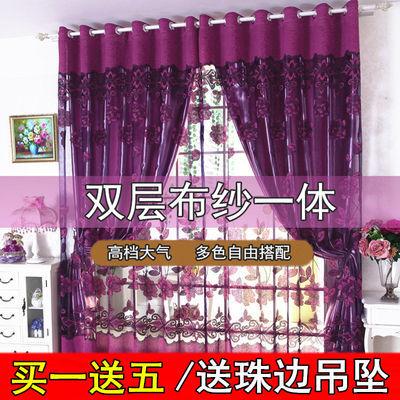 欧式高档隔热简约现代遮光窗帘布客厅卧室落地窗窗帘成品高档特价