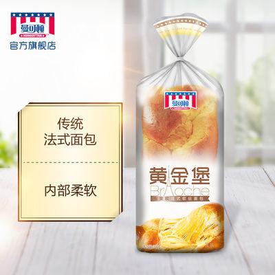曼可顿黄金堡法式软丝面包香浓早餐手撕面包零食【12天短保】300g