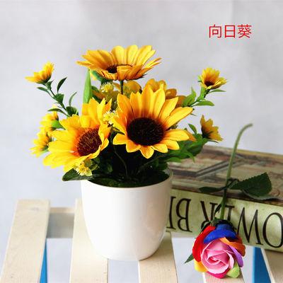 仿真向日葵包邮7叉太阳花仿真花家居装饰客厅餐套装桌花
