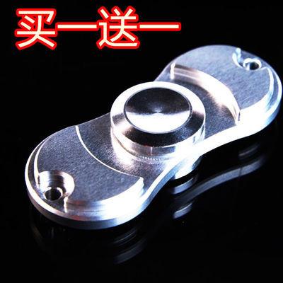 ATL手指陀螺 Htorqbar指尖陀螺edc 指间螺旋高速美国成人陀螺玩具