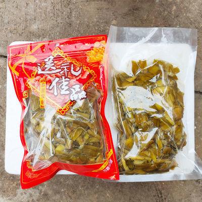 广西芋苗酸3斤芋苗新鲜特产芋荷干梗酸蔬菜1/2斤酸嫩脆爽送小米椒