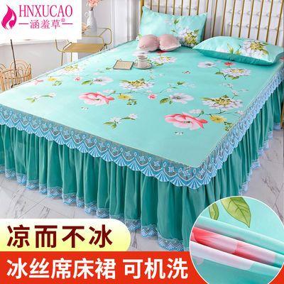 床裙冰丝凉席两件/三件套可折叠单人双人床空调席软席子夏天凉席