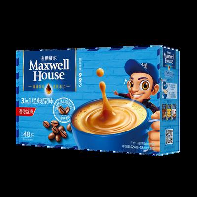 麦斯威尔三合一速溶咖啡粉原味特浓奶香13g克/条含糖奶 盒装散装