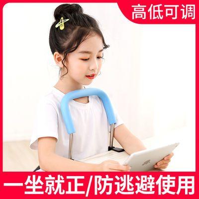 儿童防近视坐姿纠正器小学生写字矫正器坐姿矫正器写字架防低头