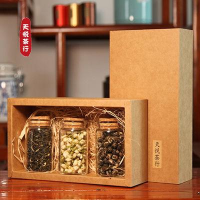 茉莉花龙珠花茶三瓶60g组合套装2020浓香型特级花茶送人自用礼盒