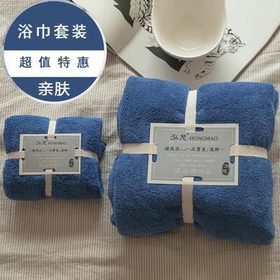 浴巾毛巾套装纯棉吸水加大沐浴巾家用成人男女加厚洗脸洗澡不掉毛