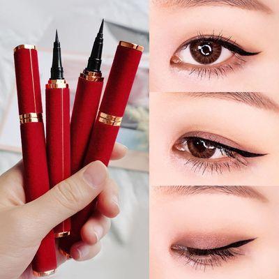 格蒙红丝绒新手眼线笔防水防汗不晕染学生速干初学者网红眼线液笔