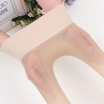 5D无缝哑光丝袜 10D极薄360度全无痕微压瘦腿连任意剪连裤袜透明