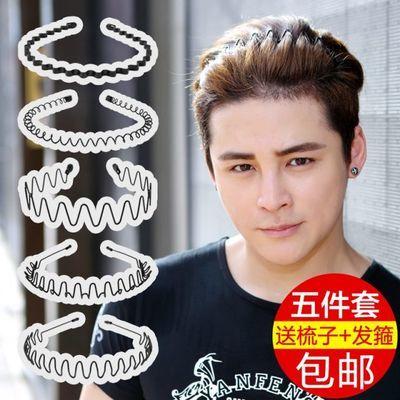 韩国油头型头箍男运动发夹大背头发箍波浪发夹发卡防滑头饰潮头带