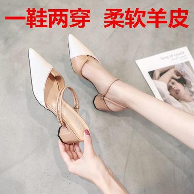 真皮两穿包头凉鞋女2020新款韩版粗跟高跟鞋百搭仙女风中跟尖头鞋