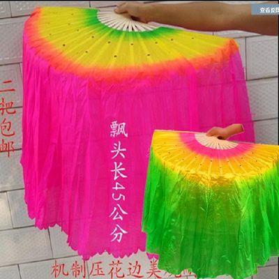 舞蹈扇子跳舞扇成人三色加长海派秧歌扇子长绸扇双面扇买十送一