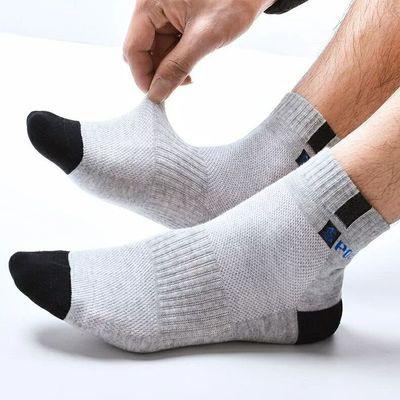 LS袜子男纯棉中筒防臭吸汗网眼夏季薄款全棉短袜四季男士运动袜