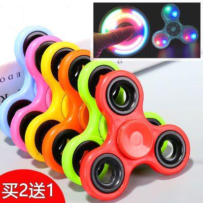 带灯光指尖陀螺手指陀螺旋减压玩具炫酷七彩发光创意儿童玩具批发