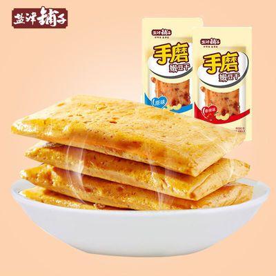 盐津铺子手磨嫩豆干 原味麻辣零食清纯��豆干素肉豆制品豆腐干