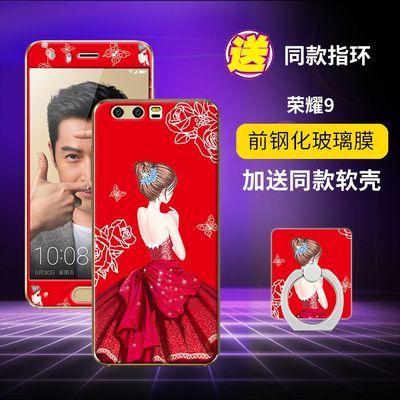 华为荣耀9手机壳STF-AL00卡通钢化膜全屏AL10保护套全包潮男女款