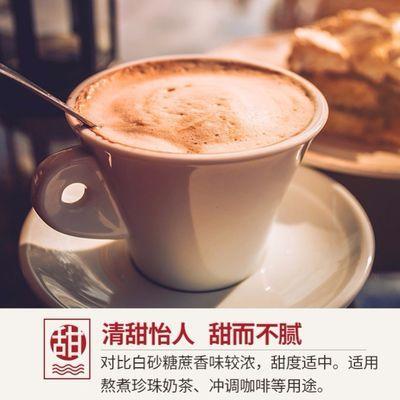 南字牌黄砂糖咖啡伴侣烘焙原料焦糖金砂糖脏脏珍珠奶茶调味500克
