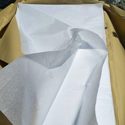 书法拷贝纸包装纸透明包装纸批发描图画画色纸水果画画本半透明