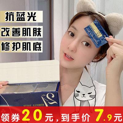 网红推荐21天极光晚安精华液美白补水保湿收缩毛孔抗皱护肤原液