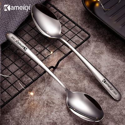 新品特卖304不锈钢勺子加厚汤匙调羹勺长柄勺小汤勺家用搅拌勺2支