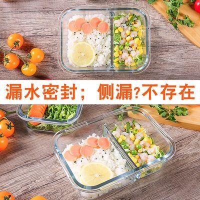五件套水果冰箱保鲜盒套装大容量带盖密封盒子微波炉玻璃碗餐饭盒