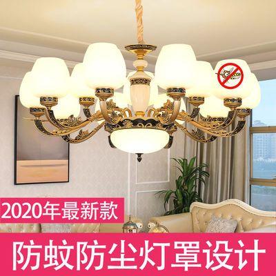 欧式吊灯客厅灯家用简约现代餐厅灯温馨卧室灯具灯饰防蚊防尘灯罩