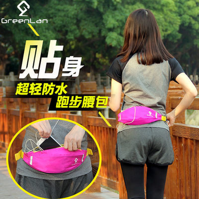 腰间小包外出小款旅游包零钱袋晨跑透气轻便男女跑步运动腰包