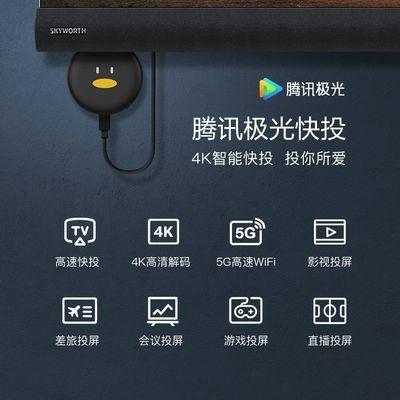 【腾讯出品】手机电视投屏器苹果安卓无线同屏器车载投影仪机顶盒